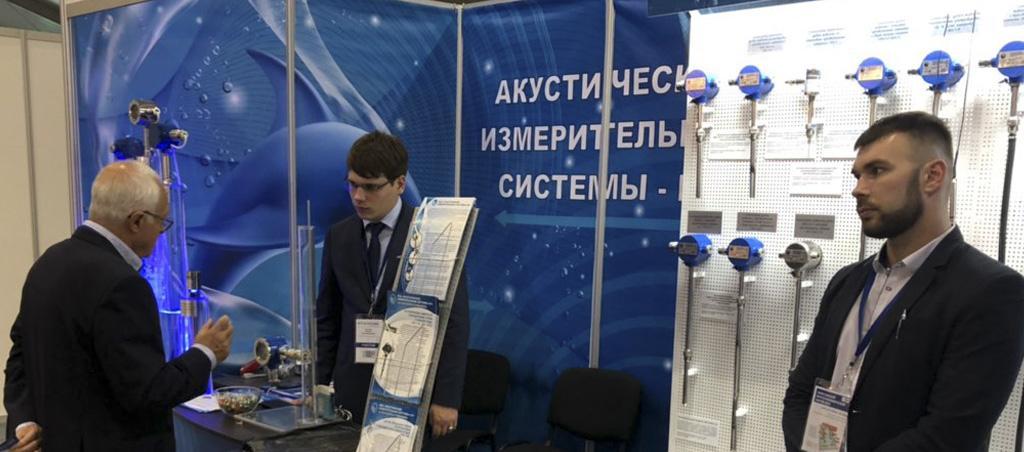 Компания ООО «Акустические Измерительные системы - НН» приняла участие в Татарском Нефтегазохимическом Форуме
