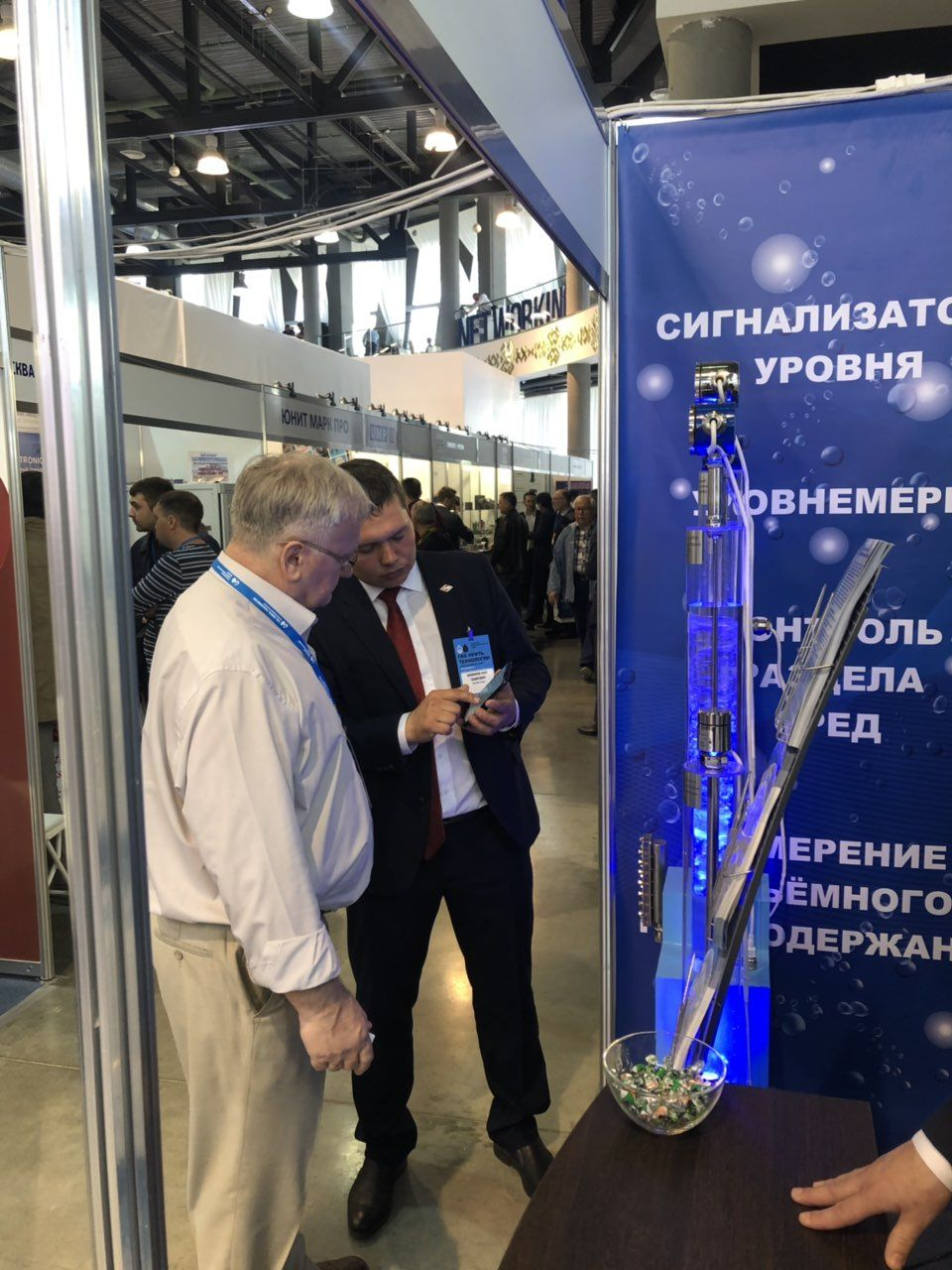 Компания «АИС-НН» приняла участие в XXVII выставке ГАЗ. НЕФТЬ. ТЕХНОЛОГИИ